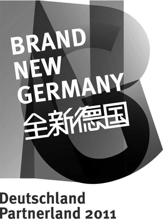 Preview image Design Deutschland 2011, german design council, Milan, New York, Hongkong
