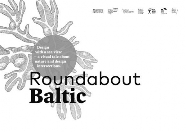Preview image Roundabout Baltic, Form Design Center Malmö / Sweden