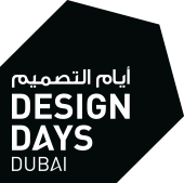 Preview image Design Days Dubai / Stilwerk Limited Edtion Design Gallery, Hamburg